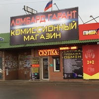 НиколайЛомбардов