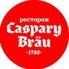 Caspary Brau •  ресторан