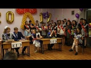 ОТОЖГЛИ на Последнем звонке!___Сценка про ЕГЭ___ 11А, Школа 76, г. Владивосток