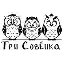 Личный фотоальбом Натальи Тверской