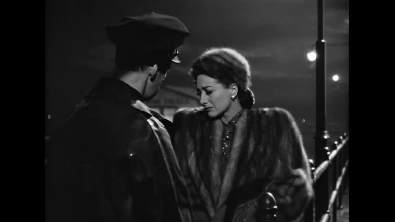 Милдред Пирс 1945
