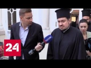 Митрополит Илларион: поместные церкви на Украине не выступали в поддержку действий Константинополя…