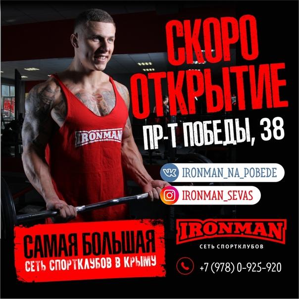 Николай Сергеев: Original: https://pp.userapi.com/c850228/v850228102/156de2/Kjl7NF3DINU.jpg