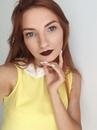 Юлия Роговая-Сердюкова фотография #8