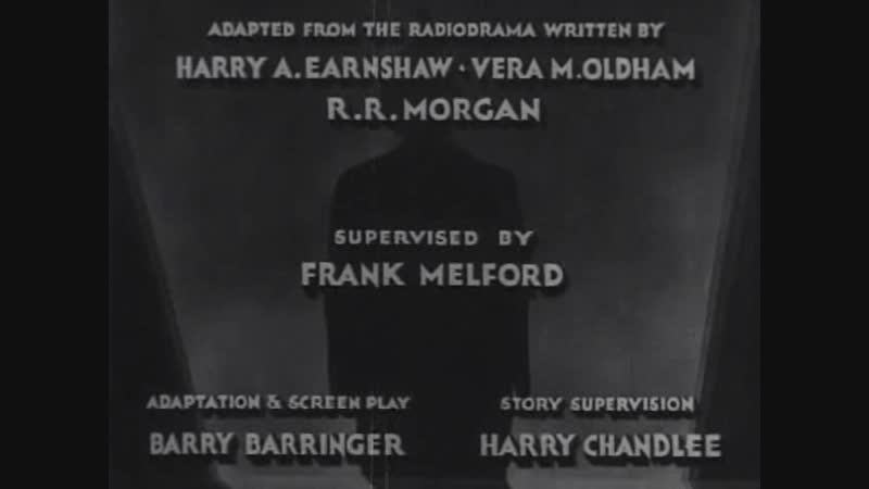 Возвращение Чанду серия 1 1934