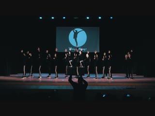 Это Мое   Танцуя Мечту