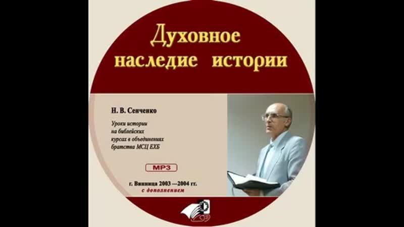 29 Суть оппозиции разорвать взаимно скрепляющие связи Сенченко Н В