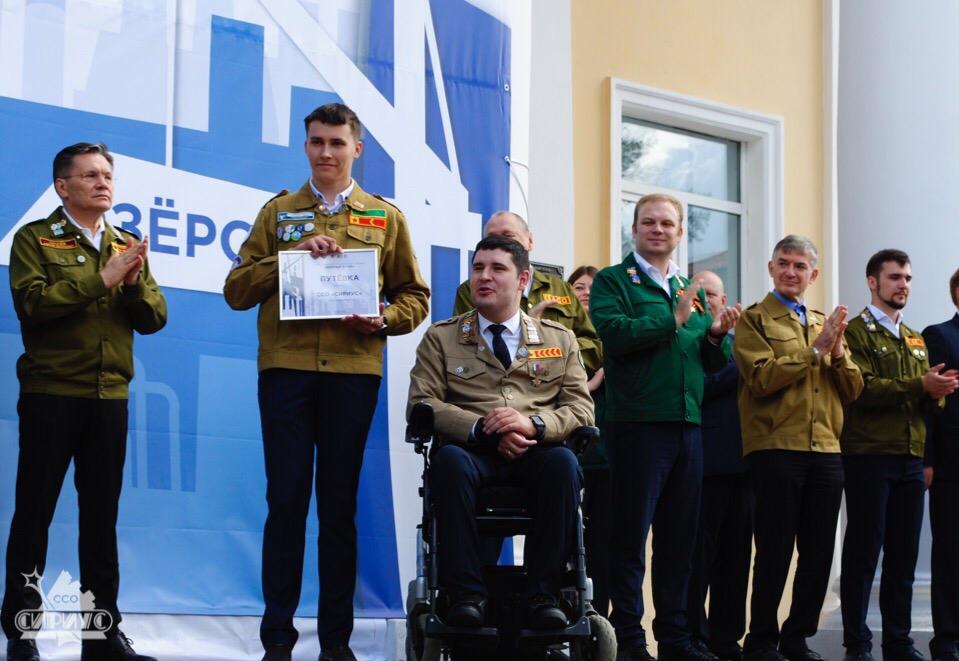 Открытие Всероссийских студенческих строек 2019., изображение №4