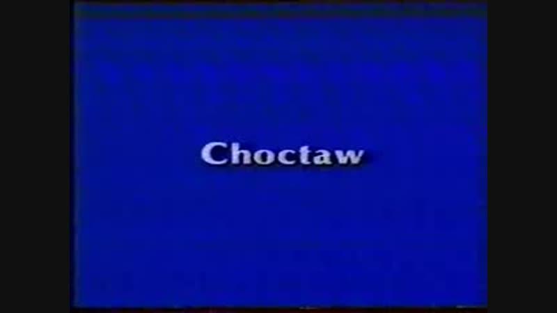 Чоктау