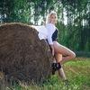Oksana Shirinkina