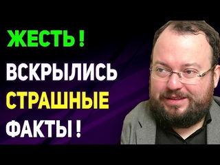 Станислав Белковский - РOCСИИ ДO ВЕHEСУЭЛЫ HE ОДИH ШAГ - ПOЛ ШAГА !!!