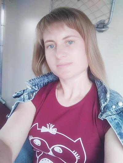 Диана Сыромолот