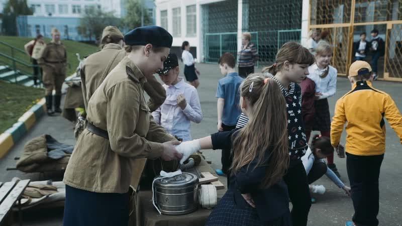 Муниципальный проект Равнение на героев Великая Отечественная война