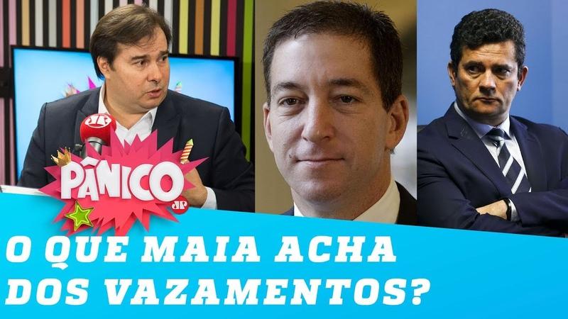 Rodrigo Maia fala à Jovem Pan sobre supostas mensagens atribuídas a Moro