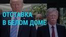 Американский шпион в Кремле ГЛАВНОЕ 10.09.19