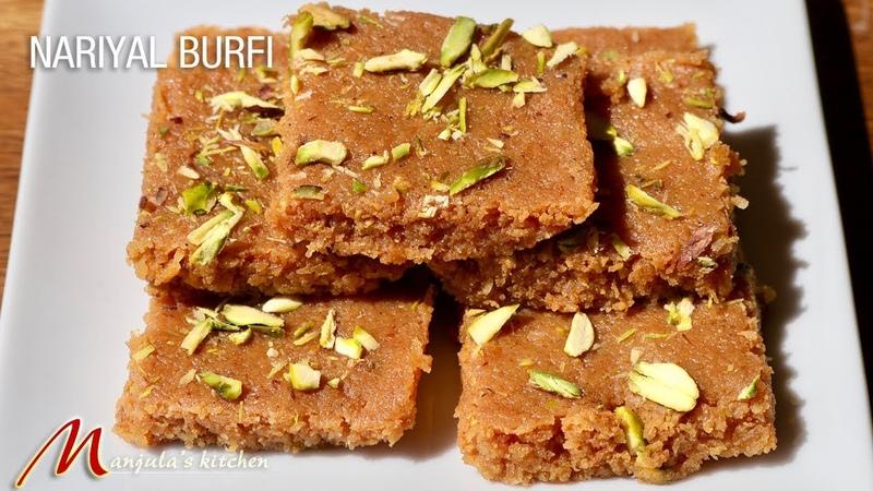 Nariyal Burfi (Coconut Fudge) Delicious Indian Dessert Recipe by Manjula