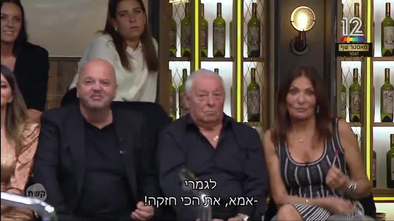 En cavale lescroc Eddie Abittan se pavane à la télé israélienne FLUVORE