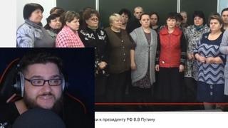 Вольнов смотрит на нищих российских учителей
