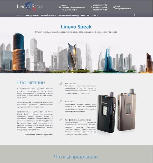 Компании по разработке сайтов москва коммерческое предложение образец по созданию сайтов