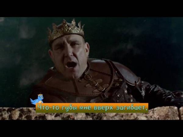 Суровая Мужская Нежность из 7 эпизода Галаванта GladiolusTV