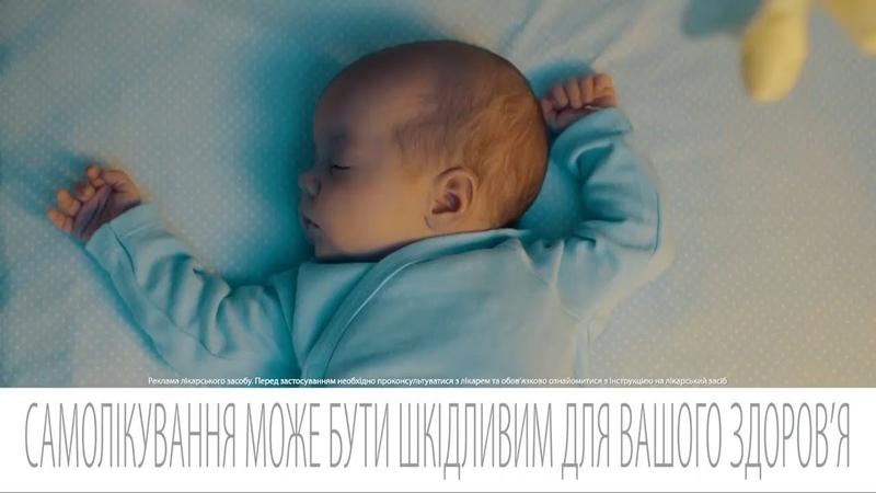 Боботик, Щоб не болів животик