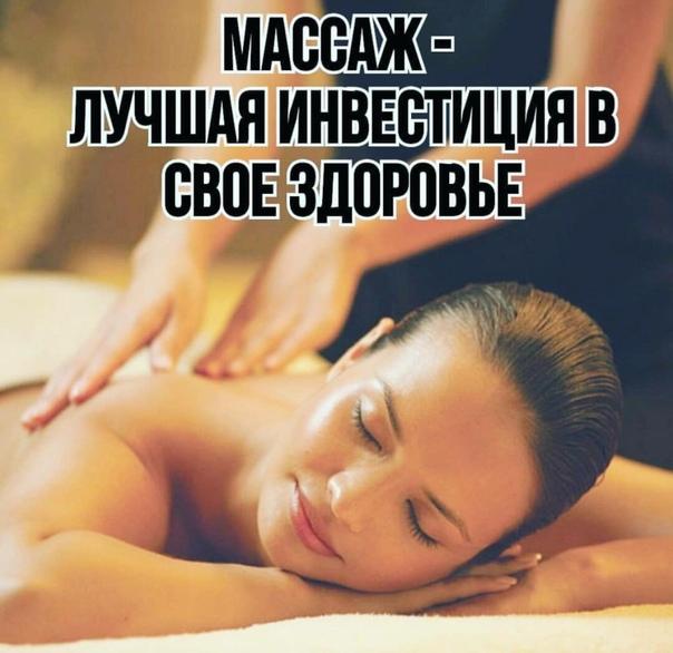 Смешные картинки для инстаграм по массажу, добре своими