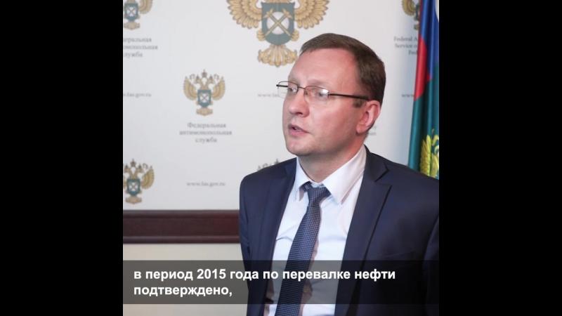 Сергей Пузыревский о позиции Верховного суда в деле о стоимости услуг портов