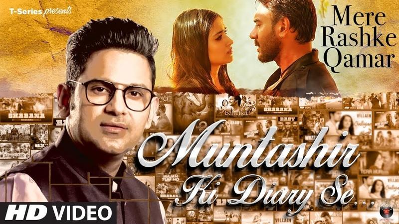 Muntashir Ki Diary Se: Mere Rashke Qamar | Episode 15 | Manoj Muntashir | T-Series