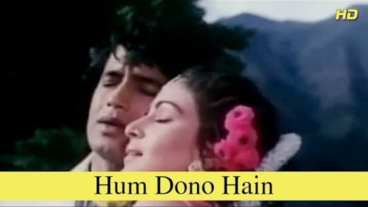 Hum Dono Hain Full Song Karishma Kudrat Kaa Dharmendra Rati Agnihotri