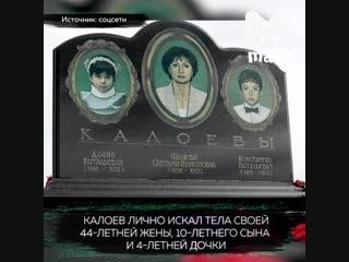 Россиянин, отомстившии диспетчеру за смерть семьи, стал отцом двоиняшек