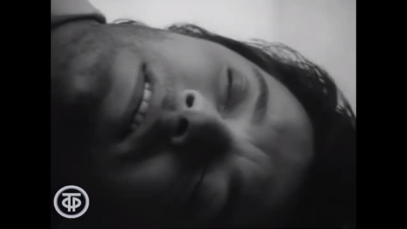 Последний рейс Альбатроса Серия 3 (1971)