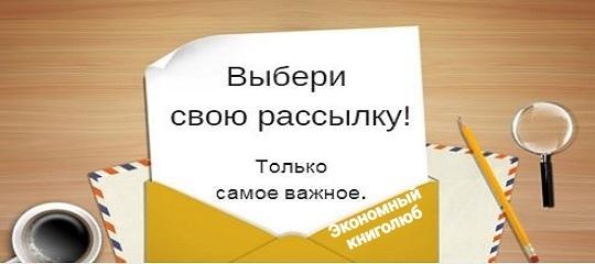 vk.cc/8B8nyH