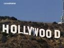 Жара в Лос Анджелесе 1996 1998 01s04e