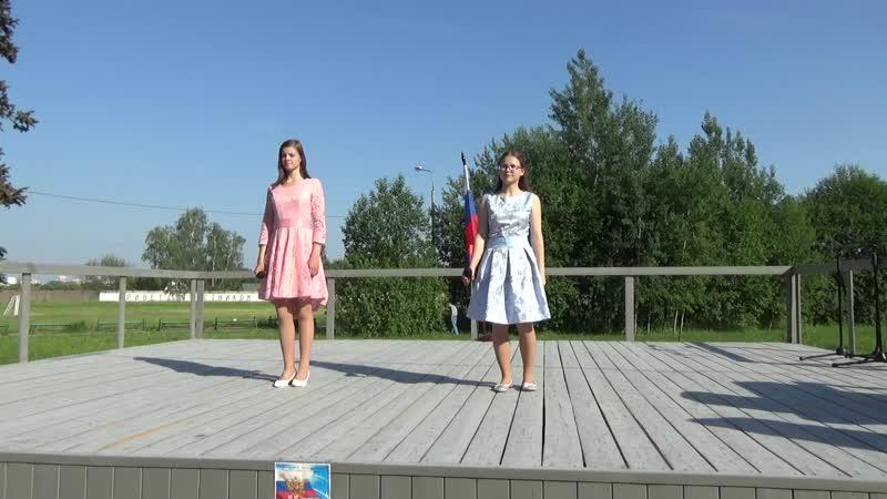 Даша Ходакова Ольга Иванова - Моя Россия