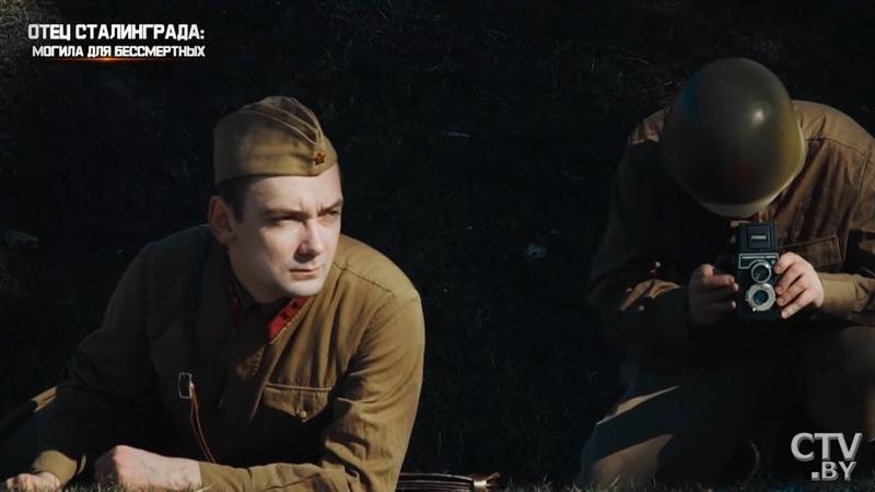 Отец Сталинграда могила для бессмертных Документальный История Оборона Могилёва