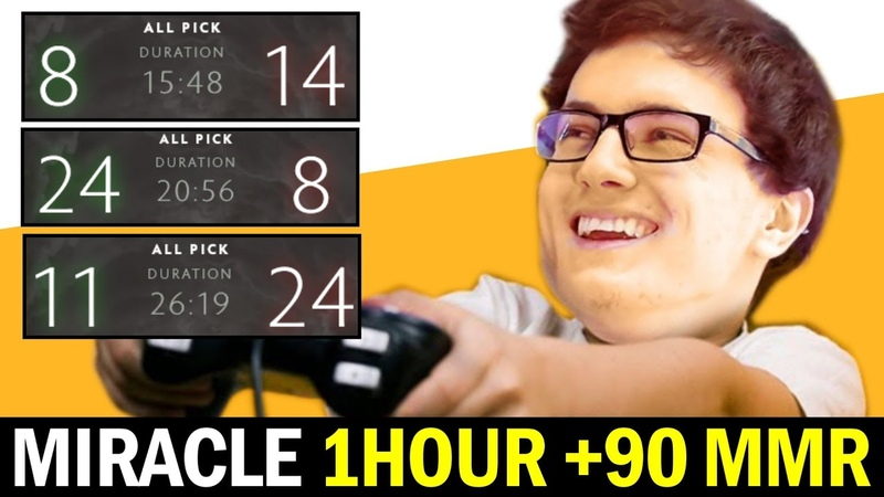 MIRACLE Fast Game Strat One Hour 90 MMR Dota 2