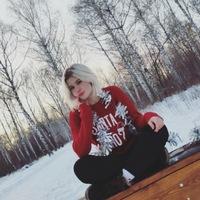 Катя Гампер