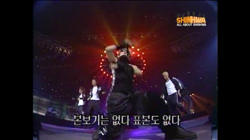 [Disc 1] SBS Inkigayo (1998, 1999, 2000) | All About SHINHWA