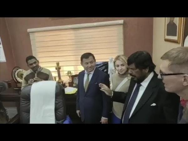 Встреча Натальи Поклонской с министром социальной справедливости Индии Рамдасом Атхавале