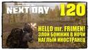 Next Day: Survival - Выживание 120 Mr. Frimen
