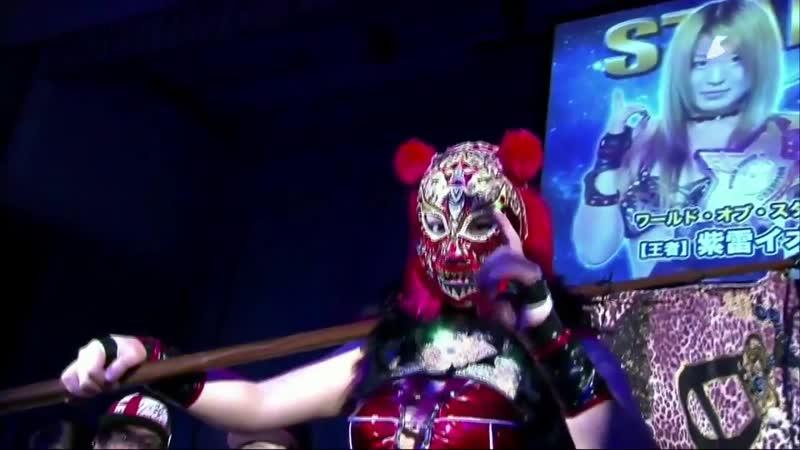 Team Jungle Hiroyo Matsumoto Jungle Kyona Kaori Yoneyama c vs Queen's Quest HZK Io Shirai Viper