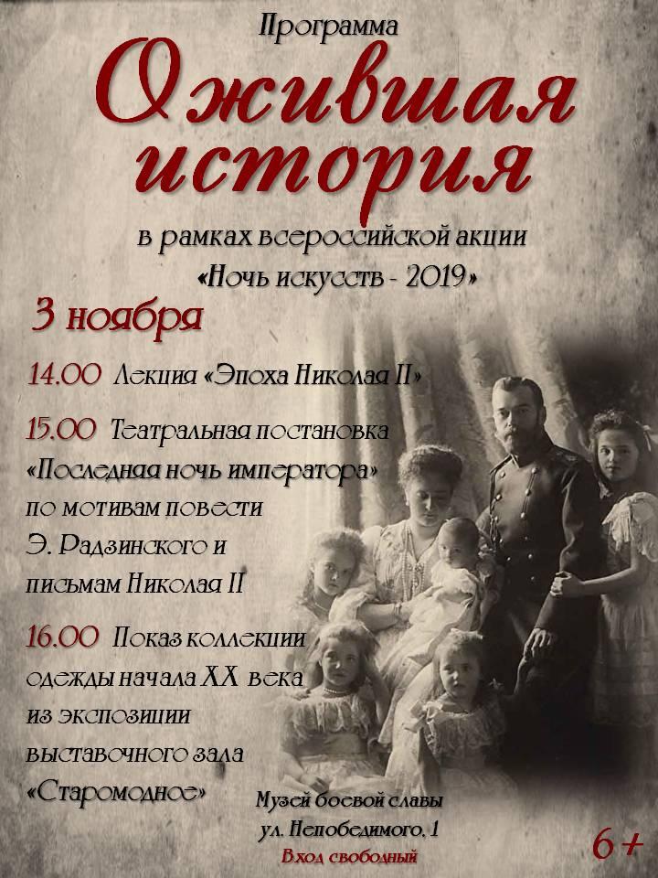Музей Боевой Славы приглашает