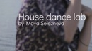 House dance lab by Maya Selezneva