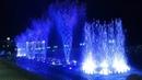 Поющие Фонтаны Невероятной Красоты Адлер Сочи Имеретинская набережная