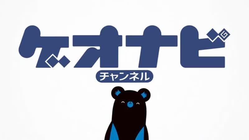 ゲオナビチャンネル「ペット2」【ゲオ(GEO)公式】