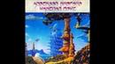 Anderson Bruford Wakeman Howe ABWH 1989
