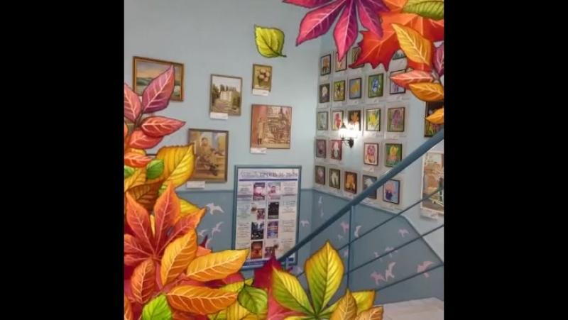 красивая ОСЕНЬ в Арт-Кафе ЧАЙКА на Петровской 57 36-20-26
