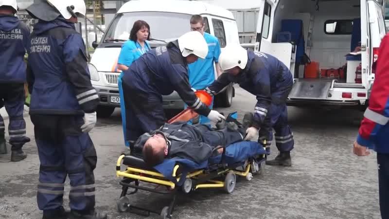 Устрашающая легенда пожарные спасатели и медики На Серовской ГРЭС провели учения