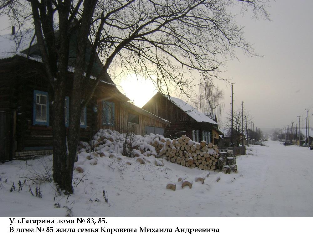 сайгатка, чайковский район, 2019 год
