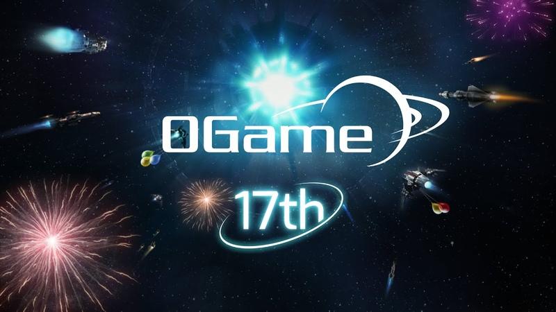 17th Anniversary 17 years of OGame memories